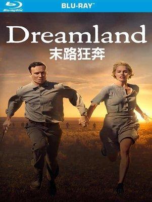 藍光 [美] 末路狂奔 Dreamland (2019) 犯罪愛情電影