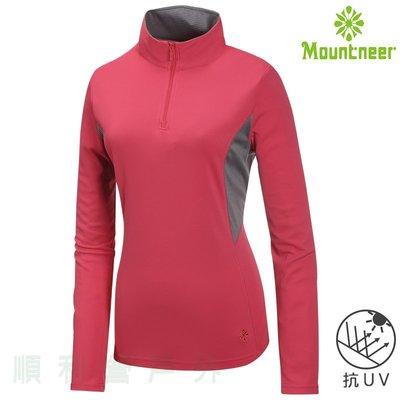 山林MOUNTNEER 女款透氣排汗長袖上衣 31P32 深玫紅 防曬衣 排汗衣 運動上衣 OUTDOOR NICE