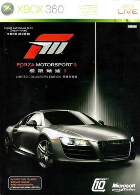 【二手遊戲】XBOX360 極限競速3 FORZA MOTORSPORTS 3 限量珍藏版 限定 中文 英文 台中恐龍