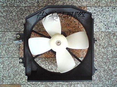 FORD TIERRA ACTIVA LIFE 323 ISAMU 台製新品 水箱風扇