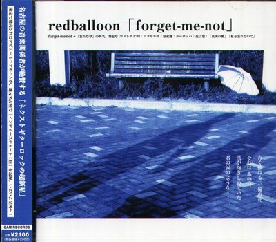 K - redballoon - forget-me-not - 日版 - NEW