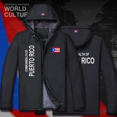 TASK 波多黎各Puerto Rico國家加絨潮流棉衣棉服保暖加厚外套