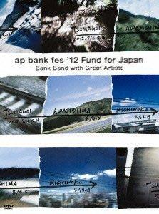 特價預購 航空版 Bank Band ap bank fes '12 Fund for Japan (日版3DVD)