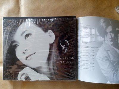 華原朋美 LOVE BRACE CD 當時還很相信愛情美好... 台灣滾石魔岩發行+中文歌詞