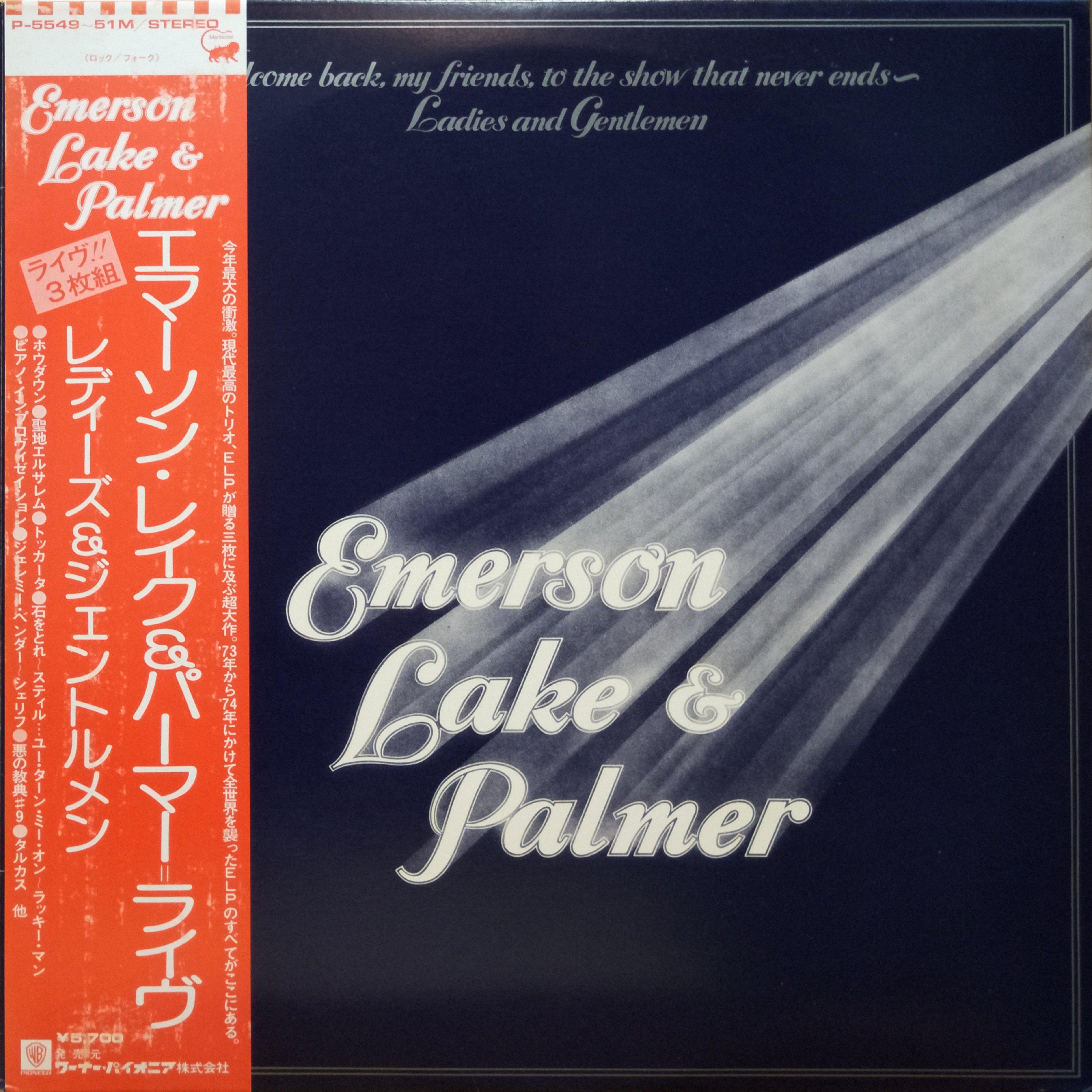§小宋唱片§ 日版/Emerson Lake&Palmer-Welcome Back, My Friends../3片裝