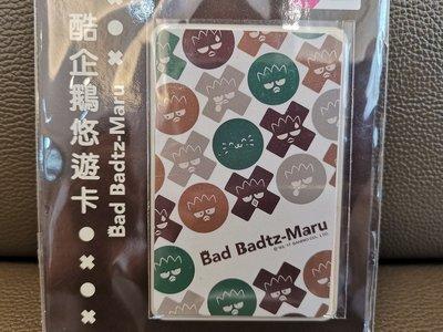 台灣酷企鵝悠遊卡表情大集合 可以在7-11全家OK萊爾富便利店用,捷運MTR,公車,火車用SANRIO Bad Badtz Maru