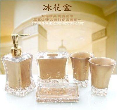 『格倫雅品』冰花五套裝衛浴新婚洗漱禮物樹脂歐式簡約5件套件 (冰花金)