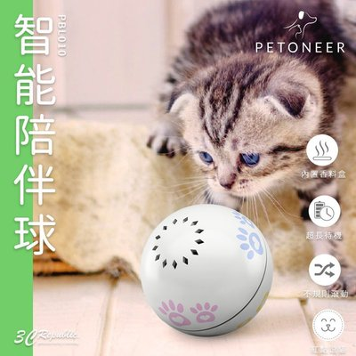 免運 PETONEER 智能 USB 高續航 寵物 逗貓 貓咪 狗狗 主子最愛 自動 陪伴球 玩具球