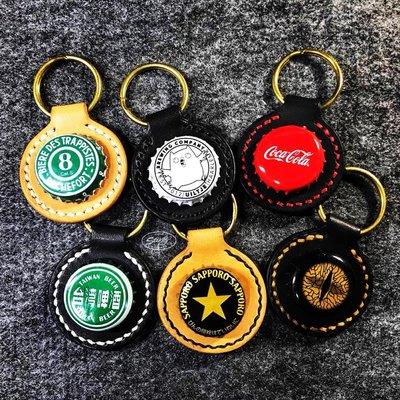 『STING LEATHER』台灣啤酒、可樂、雪碧、飲料瓶蓋手縫鑰匙扣
