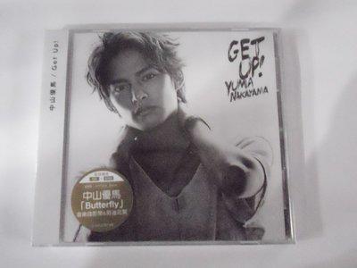 中山優馬--Get Up!(初回版B)**全新**CD+DVD