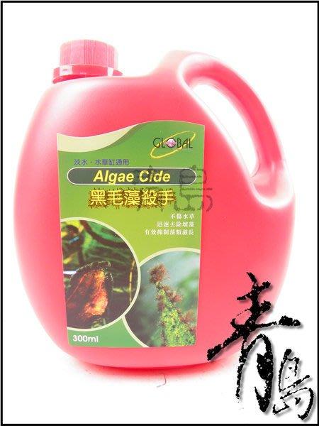 。。。青島水族。。。GL-106XL台灣宜寶(全球系列)-----黑毛藻殺手==2300cc(買2送1)