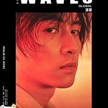 (台灣現貨)陳曉 封面專訪+官方巨幅海報【漫潮WAVES 2021年1月號】