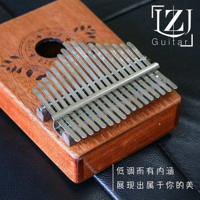 精緻小店.Fine shop--拇指琴17音桃花心木全單板楠竹木手指鋼琴初學者女卡林巴琴