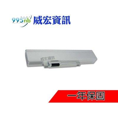 電池 Uniwill N223 Visage N22 容易斷電 電池過熱  耗電快 電量充不滿 電池膨脹 不蓄電