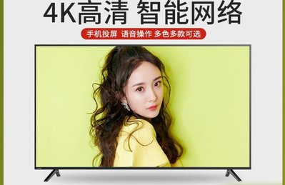 電視特賣 全新wifi LG面板55型4k內建安卓桌面+百萬大片+YOUTUBE