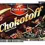 比利時代購巧克力- Cote d'Or 比利時大象牌黑...
