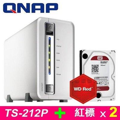 5Cgo【權宇】QNAP TS-212P網路儲存媒體 NAS + 紅標2TB硬碟*2 資料儲存伺服器 含稅會員扣2%