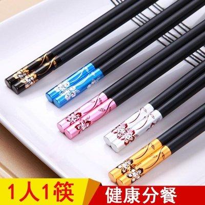 筷子家用家庭高檔防滑快子套裝