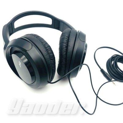 【福利品】JVC HA-RX330 (3) 重低音 耳罩式耳機 可調式 立體聲耳機 送收納袋 台北市