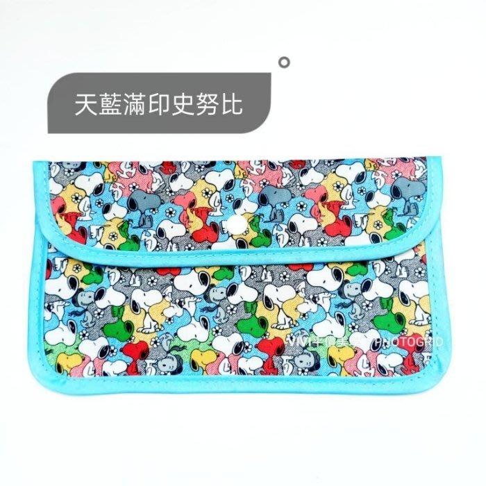 現貨可愛卡通防水抗汙雙層口罩收納袋/多功能小物收納袋/分層隔間設計