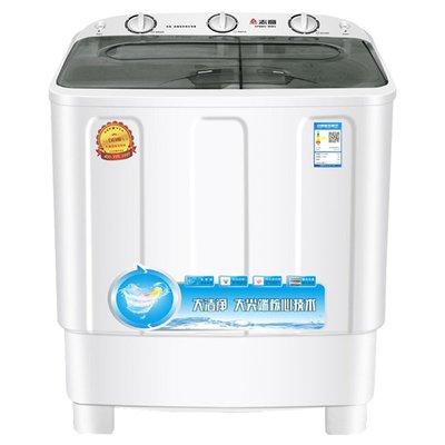 創意居家~8.5公斤雙桶洗衣機半自動家用兒童小型迷你大容量洗衣機甩干批發 清倉特賣 團購