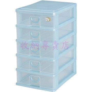 擺箱趣~BA04165桌上五層公文盒 桌上抽屜收納櫃 收納箱 置物櫃 整理箱 整理盒 A4規格 優惠價