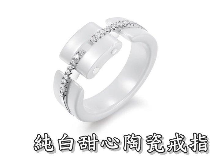《316小舖》【C291】(頂級陶瓷戒指-純白甜心陶瓷戒指 /高級陶瓷戒指/天然陶瓷戒指)