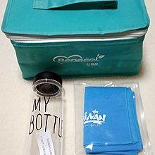 夏天三寶全套 --- 冰袋 (可裝8罐啤酒), 冰巾 , 水樽