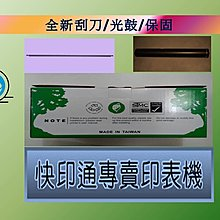 CE741A 環保碳粉匣(籃色) MIT