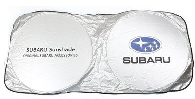 斯巴魯賓士寶馬三菱本田豐田馬自達雷克薩斯沃爾沃福斯現代汽車太陽防曬遮光隔熱擋前擋風玻璃擋光板防曬隔熱簾遮陽擋