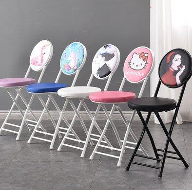 折疊椅子凳子便攜家用餐椅現代簡約靠背椅時尚創意圓凳椅子電腦椅【桃源鄉】