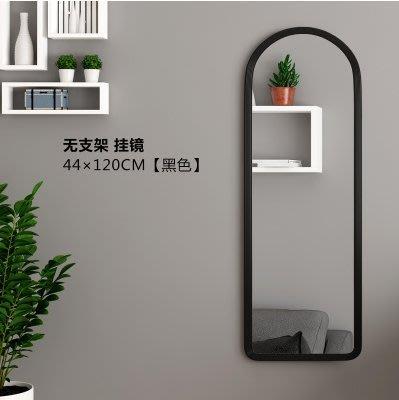 『格倫雅』無支架掛鏡44×120黑色家用掛鏡臥室牆壁鏡浴室服裝店穿衣鏡宿舍全身鏡^7543