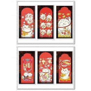 紅包袋 創意紅包袋 招財貓 新年壓歲錢 開工 尾牙 紅包 硬質卡紙 招財 開運 納福 大吉大利 一款6入*豌豆小舖*