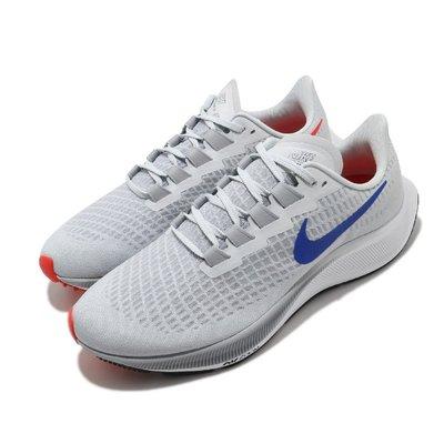 =CodE= NIKE AIR ZOOM PEGASUS 37 針織網布慢跑鞋(灰藍) BQ9646-006 小飛馬 男