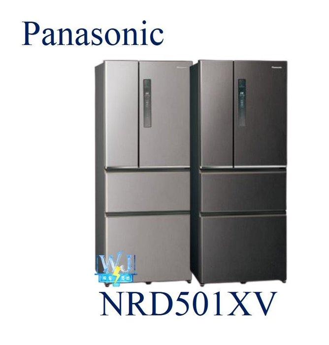 即時通議價【暐竣電器】Panasonic 國際 NR-D501XV 四門變頻冰箱 500公升電冰箱 取代NRD500HV