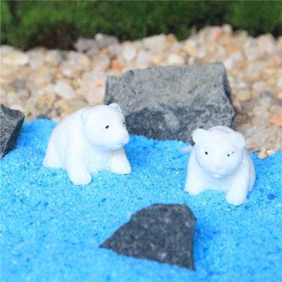 金喜盒多肉微景觀擺件 生態瓶造景配件 樹脂卡通北極熊 單款 沙盤模型小玩窩