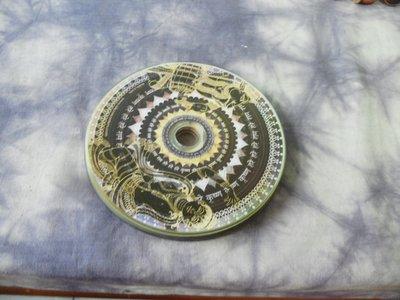 紫色小館-56-3-------西藏音樂