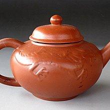 【 金王記拍寶網 】H139 中國近代紫砂壺  雙龍紋紫砂泥壺一把 罕見稀少~
