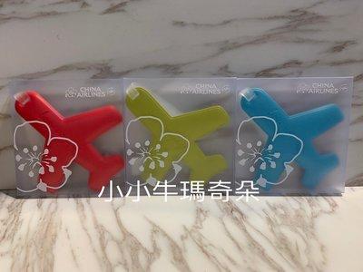 ~小小牛瑪奇朵~CAL中華航空CHINA AIRLINES 飛機造型行李吊牌