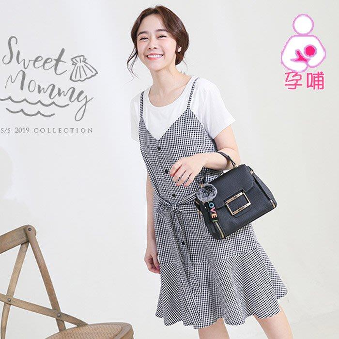 【愛天使哺乳衣】93545棉質 兩件式格紋哺乳洋裝 孕婦裝 孕婦裙