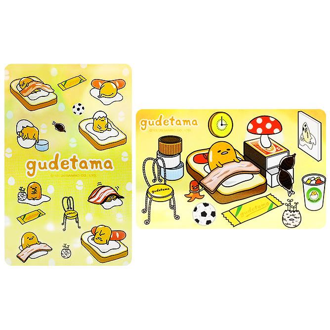 SANRIO gudetama三麗鷗蛋黃哥蛋黃日常&蛋黃小窩閃卡悠遊卡(2張不分售)