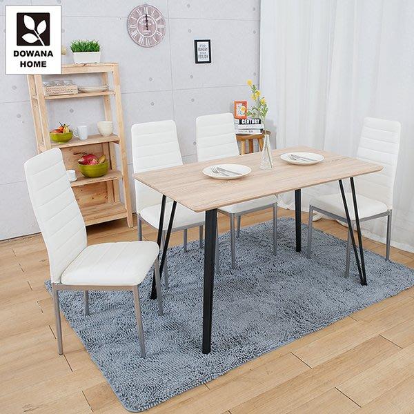 【多瓦娜】拜西摩登一桌四椅(透氣皮)-二色-DT-405+C009