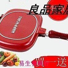 【易生發商行】韓國正品happycall不粘鍋雙面鍋韓式烤盤DIY燒烤鍋煎鍋平底鍋氣F6269