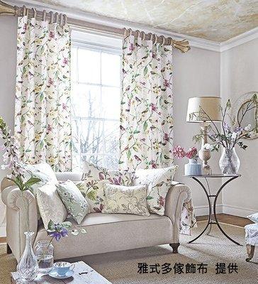 【窗的世界家飾館】20年專業製作達人,雅式多2018系列窗簾P182 英國進口A7911