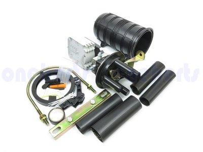 萬赫 GJS-D018型4-48芯 光...
