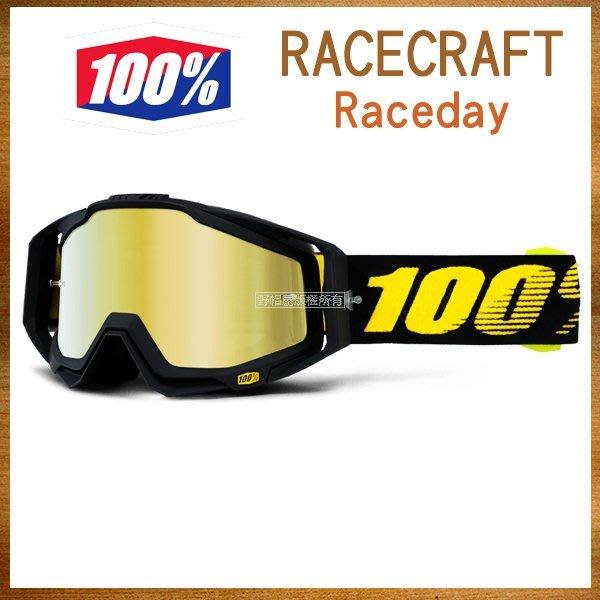 三重《野帽屋》美國 100% Racecraft 風鏡 護目鏡 越野 滑胎 鼻罩可拆 防霧 附透明片。Raceday