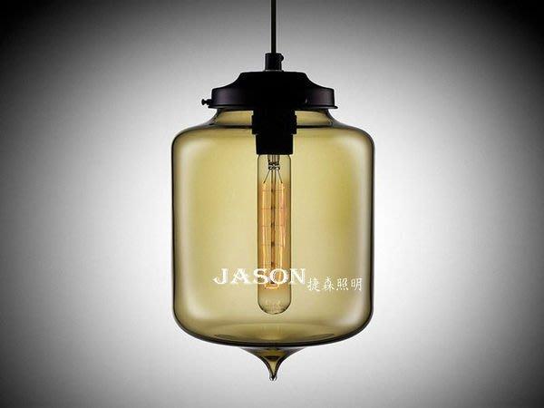 ~捷森照明~ JA-D-00091~  玻   璃   瓶    灌   吊   燈~清光玻璃