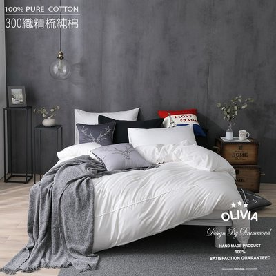 【OLIVIA 】OL600 WHITE  特大雙人床包被套四件組  玩色系列 300織精梳棉 台灣製 台南市