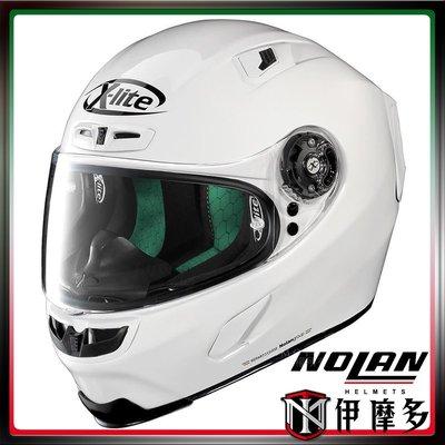 伊摩多※義大利X-Lite X-803 全罩安全帽 Nolan。#3 METAL WHITE素亮白
