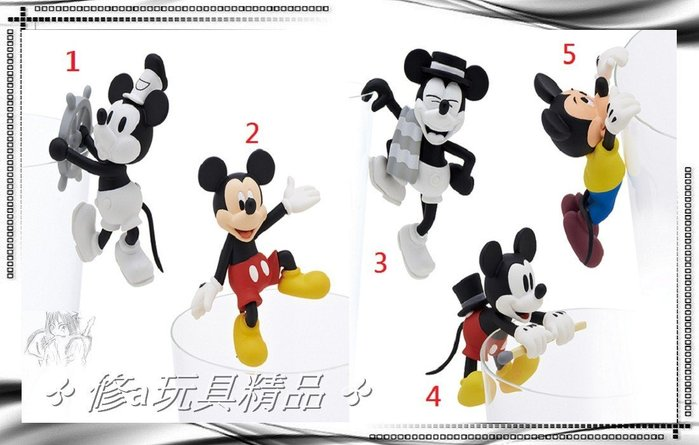 ✤ 修a玩具精品 ✤ ☾ 杯緣 ☽ 迪士尼 杯緣子 米奇 米老鼠 全5款 經典復刻 各年代回憶